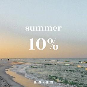 여름 팝업 A